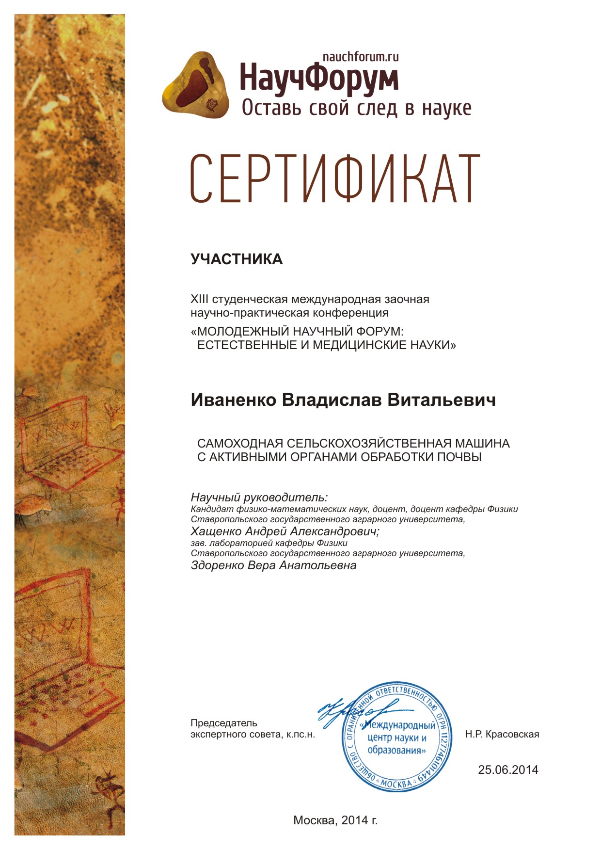 Отзывы о центре парапсихологии миллениум москва психологическая помощь в экстремальных ситуациях книга