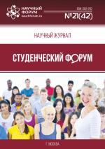 Бесплатная публикация статей для студентов