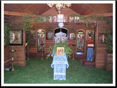 Сусанин / 12 тысяч человек приняли участие в праздновании Дня Святой Троицы в Удмуртии